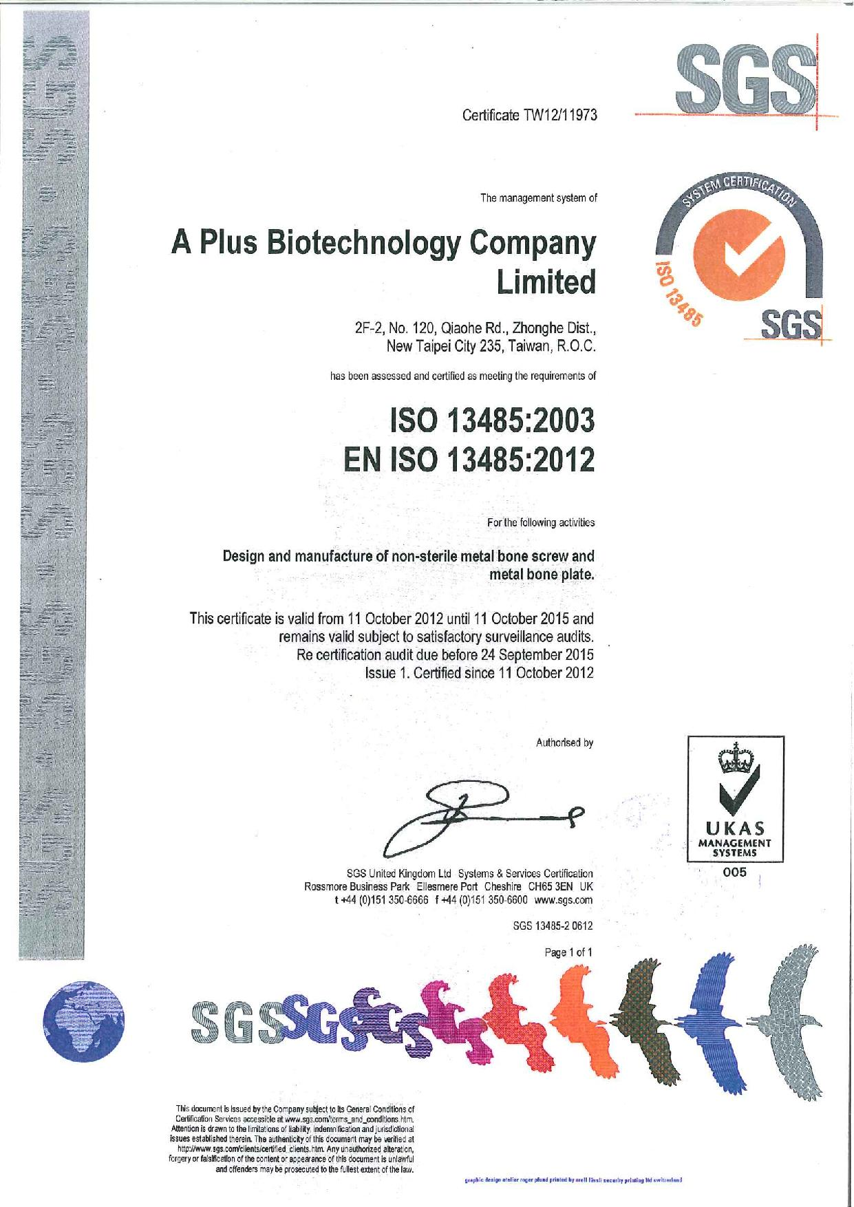 A Plus Biotechnology Corporation Limited